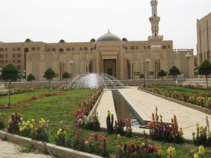 Universitas Imam Muhammad Ibn Saud