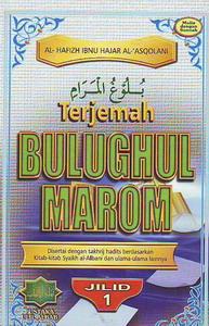 ebook-bulughul-maram